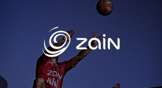Zain Esp