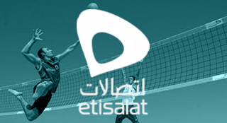 Etisalat brand activation with Bossaball