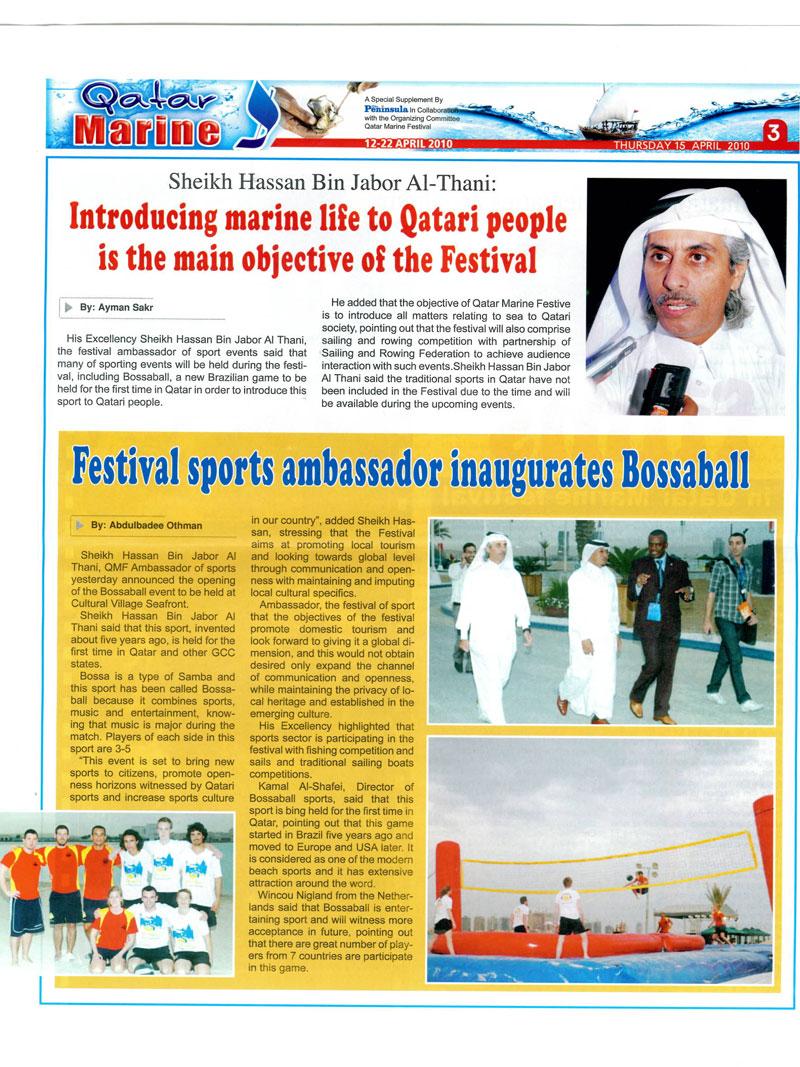 Qatar Marine Festival