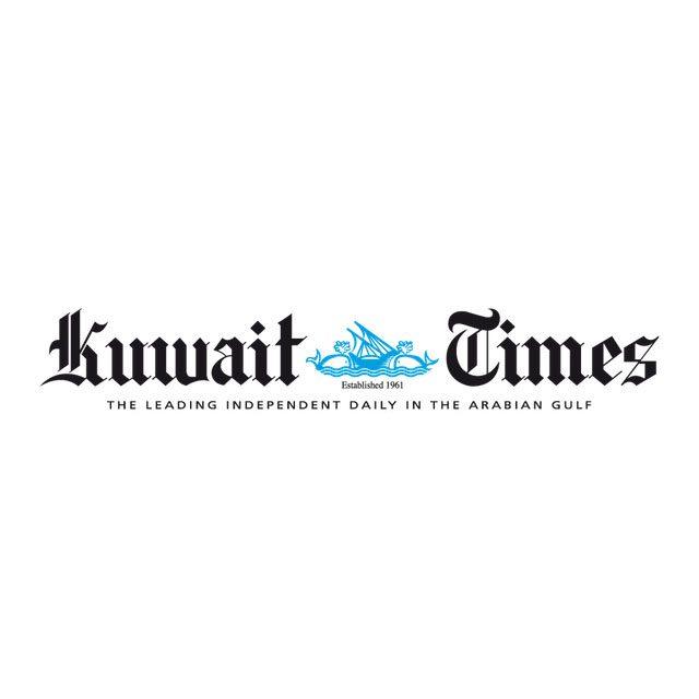 Kuwait Times 2009