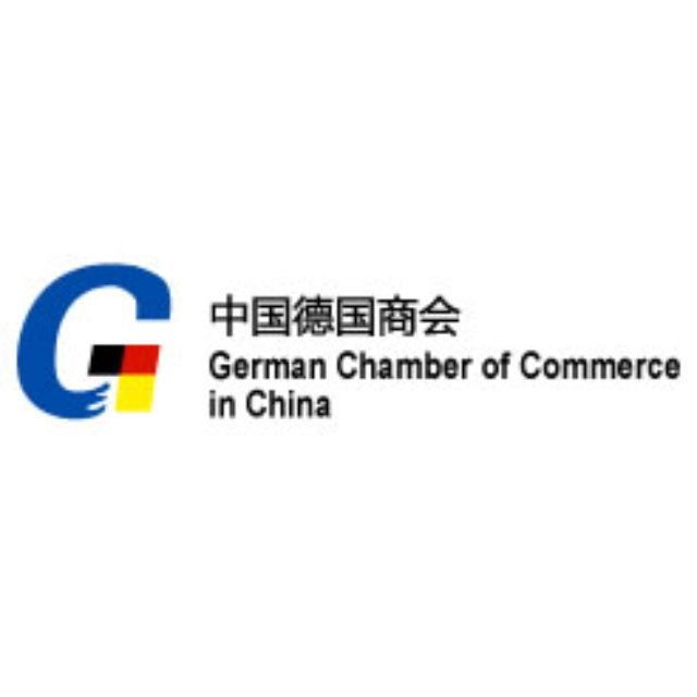 German Chamber of Commerce in China